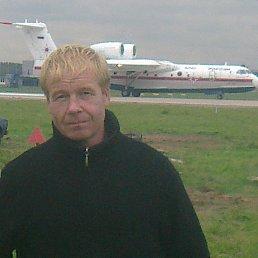 Юрий, 51 год, Валдай