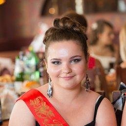 Натали, 28 лет, Наро-Фоминск