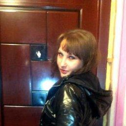 Дарья, 24 года, Дзержинск