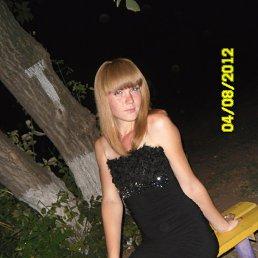 Анастасия, 29 лет, Белая Калитва