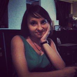 Татьяна, 26 лет, Староминская
