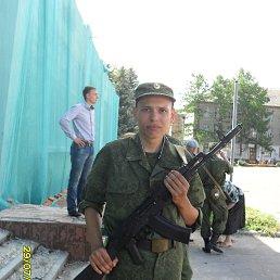 Александр, 26 лет, Котовск