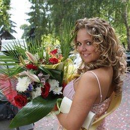 Ольга, 29 лет, Егорьевск