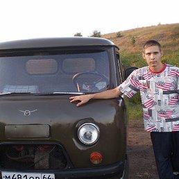Дмитрий, 29 лет, Петровск