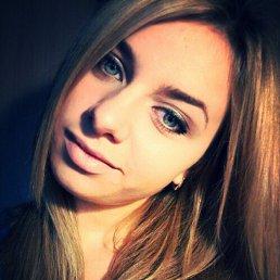 Леруська, 24 года, Горловка