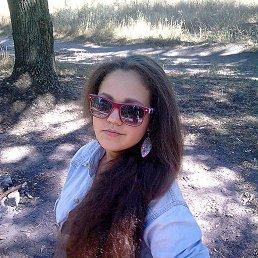 Ксюшка, 22 года, Новомосковск