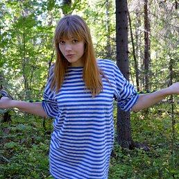 Ирина, 22 года, Архангельск - фото 1
