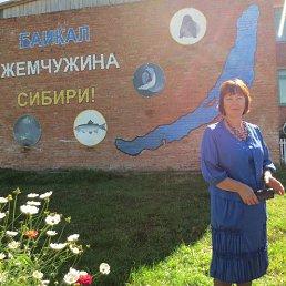 Татьяна, 59 лет, Черемхово