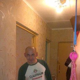 Vladimir, 35 лет, Серебряные Пруды