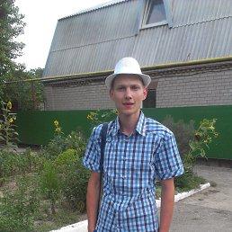 Олександр, 30 лет, Борисполь