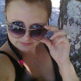 Юлия, 26 лет, Орджоникидзе