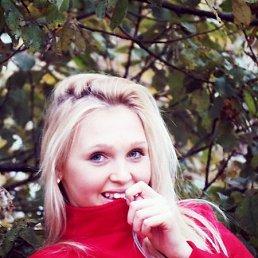 Марина, 24 года, Брянск