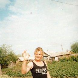 Натаха, 44 года, Магдагачи
