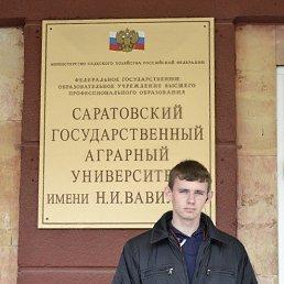 Сергей, 29 лет, Дергачи
