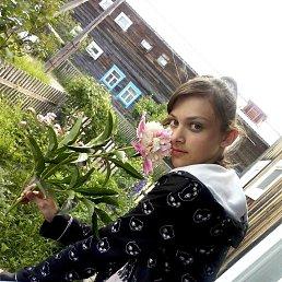 Диана, 21 год, Дудинка