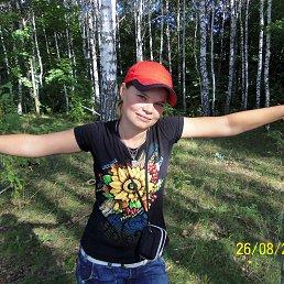 Наталья, 33 года, Полтава