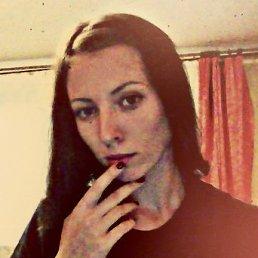 Марина, 28 лет, Новомосковск
