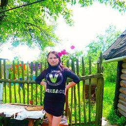 Валентина, 26 лет, Новосокольники