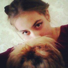 Мила, 19 лет, Каспийск