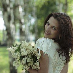 Эстер, 36 лет, Лебедин