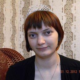 Мария, 25 лет, Советский