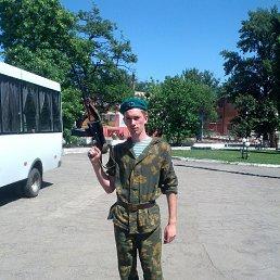 Юрик, 27 лет, Рубежное