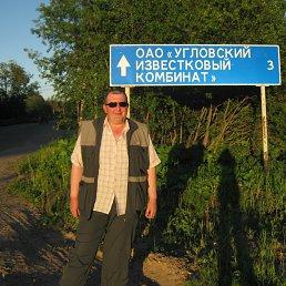 Андрей, 45 лет, Угловка