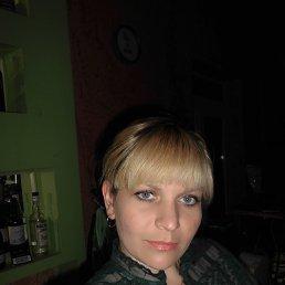 Юлия, 32 года, Вилково