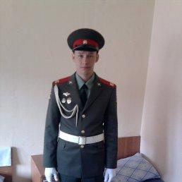 Александр, 25 лет, Карагай