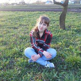 Вика, 20 лет, Андрушевка