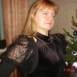 Светлана, Брянск, 55 лет