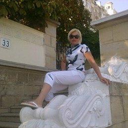 Вера, 44 года, Лутугино