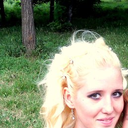 Лена, 29 лет, Лозовая
