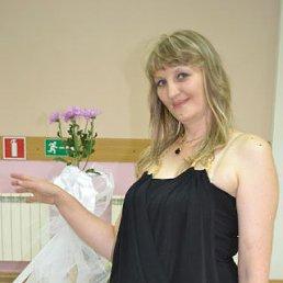 Любовь, 44 года, Саратовский