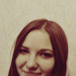 Анастасия, 27 лет, Кимры