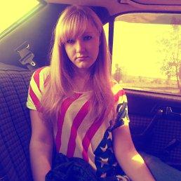 Анна, 24 года, Щучинск