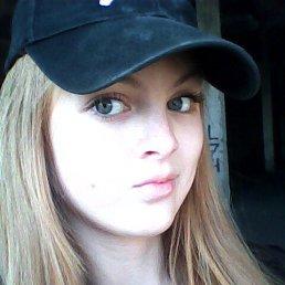 Дарина, 20 лет, Новосибирск