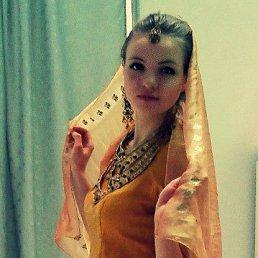 Валерия, 24 года, Волоконовка