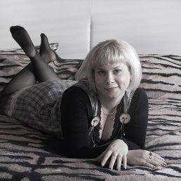 ТАТЬЯНА, 35 лет, Яровое