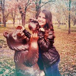 Елена, 24 года, Кременчуг