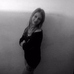 Аня, 17 лет, Раздельная