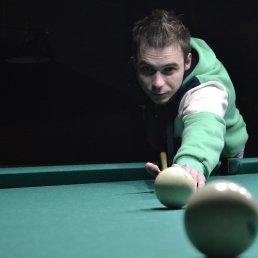 Александр, 30 лет, Кубинка