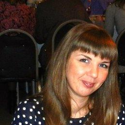 Евгения, 33 года, Сиверский