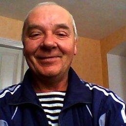 александр, 57 лет, Геническ