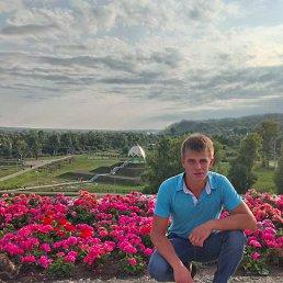 Альберт, 26 лет, Аксубаево
