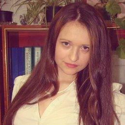 Діана, 21 год, Хуст