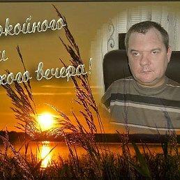 Андрей, 46 лет, Аскания-Нова