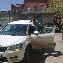 юрий, 45 лет, Саратов