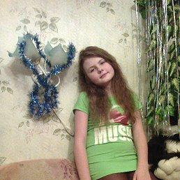 аэлита, 16 лет, Сланцы