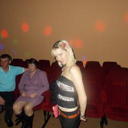 irina, 33 года, Менделеевск